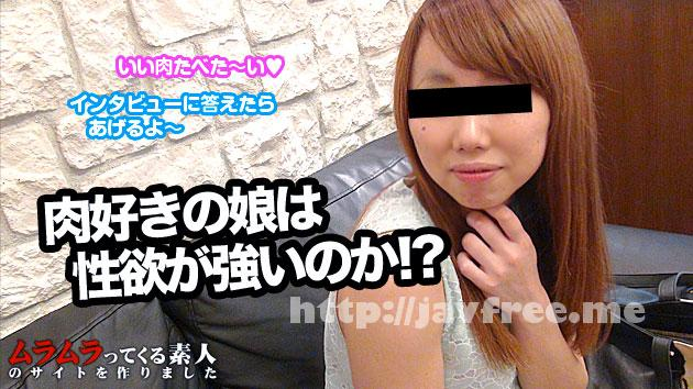 muramura 052115_232 ムラムラってくる素人のサイトを作りました     - image muramura-052115_232 on https://javfree.me