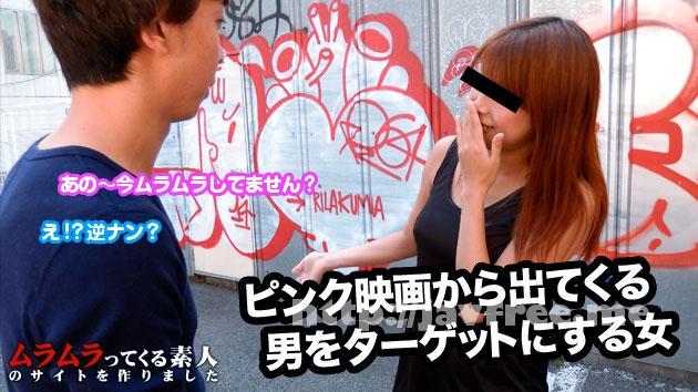 muramura 052815_235 ムラムラってくる素人のサイトを作りました     - image muramura-052815_235 on https://javfree.me