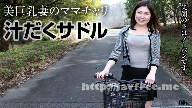 muramura 062716_417 ムラムラってくる素人のサイトを作りました     - image muramura-062716_417 on https://javfree.me