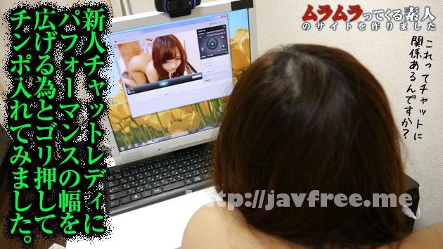 muramura 062814 084 ムラムラってくる素人のサイトを作りました     東條亜矢子 Muramura