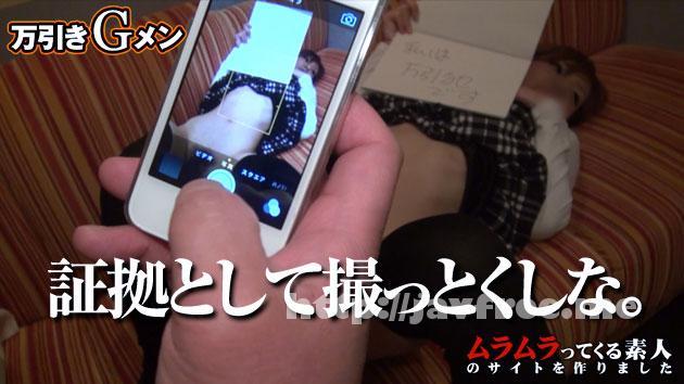 muramura 070114 085 ムラムラってくる素人のサイトを作りました     みき Muramura
