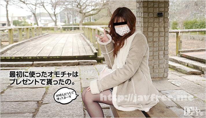 muramura 072216 425 ムラムラってくる素人のサイトを作りました     飯塚夕樹 Muramura