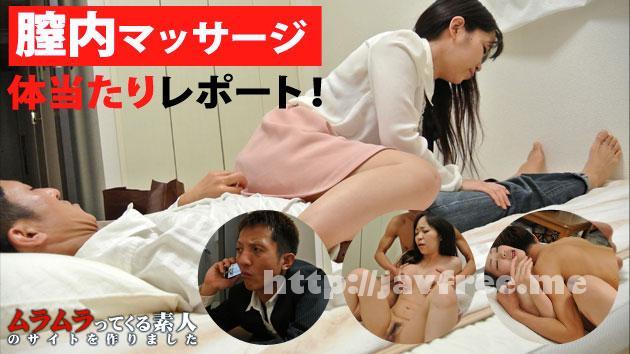 muramura 072515 260 ムラムラってくる素人のサイトを作りました     水野優奈 Muramura