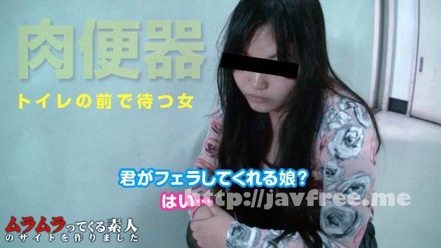 muramura 080514 105 ムラムラってくる素人のサイトを作りました     大山涼子 Muramura