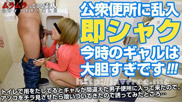 muramura 080813_925 ムラムラってくる素人のサイトを作りました     - image muramura-080813_925 on https://javfree.me