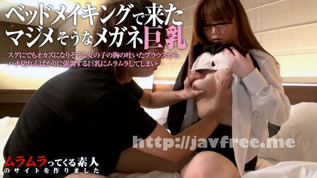 muramura 080814 107 ムラムラってくる素人のサイトを作りました     上山美香 Muramura