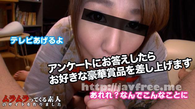 muramura 081514_115 ムラムラってくる素人のサイトを作りました     - image muramura-081514_115 on https://javfree.me