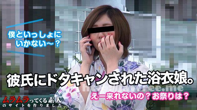 muramura 081614_116 ムラムラってくる素人のサイトを作りました     - image muramura-081614_116 on https://javfree.me