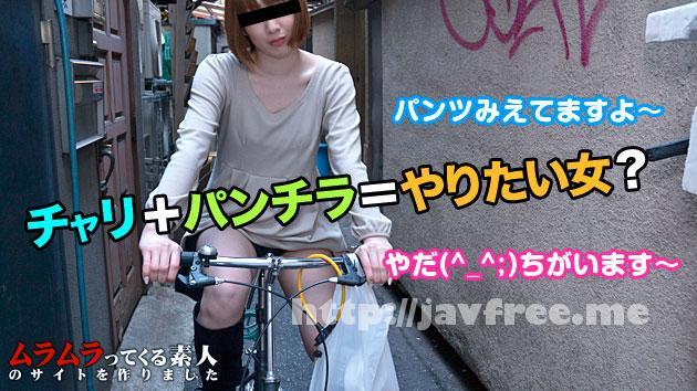 muramura 082314 119 ムラムラってくる素人のサイトを作りました     花田ありか Muramura