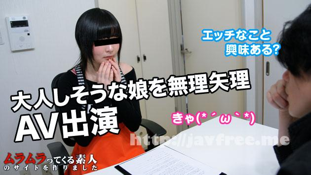 muramura 082814_121 ムラムラってくる素人のサイトを作りました     - image muramura-082814_121 on https://javfree.me