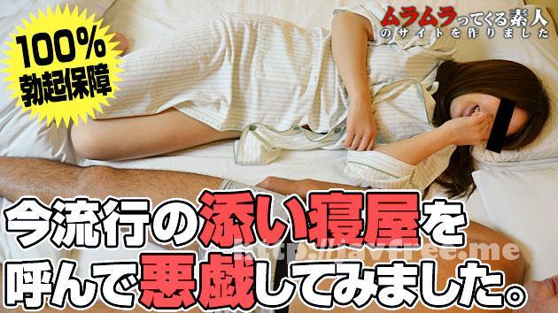 muramura 090313_940 ムラムラってくる素人のサイトを作りました     - image muramura-090313_940 on https://javfree.me