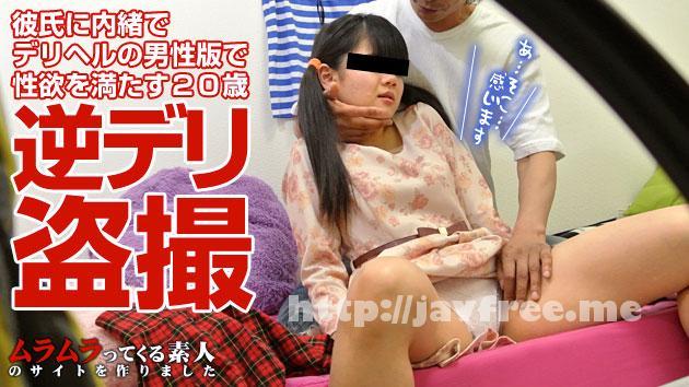 muramura 091713_948 ムラムラってくる素人のサイトを作りました     - image muramura-091713_948 on https://javfree.me