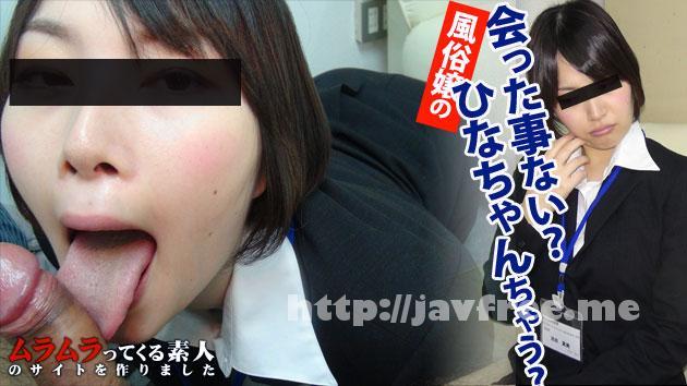muramura 091915 284 ムラムラってくる素人のサイトを作りました     真美 Muramura