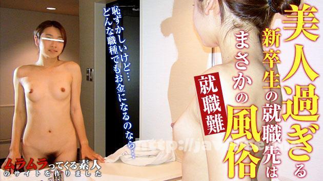 muramura 092013 950 ムラムラってくる素人のサイトを作りました     美鈴 Muramura