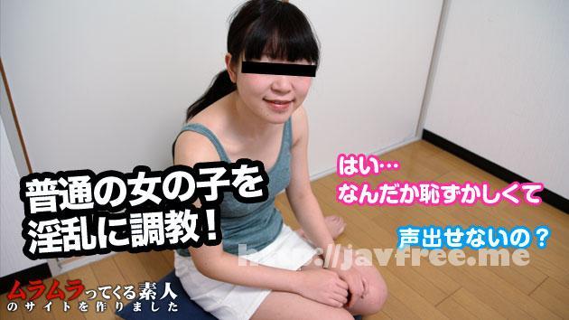 muramura 093014_136 ムラムラってくる素人のサイトを作りました     - image muramura-093014_136 on https://javfree.me