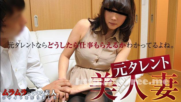 muramura 100413 958 ムラムラってくる素人のサイトを作りました     相川理沙 Muramura