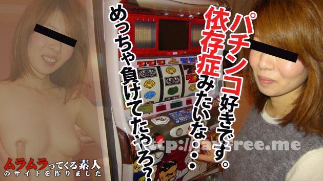 muramura 101515_298 ムラムラってくる素人のサイトを作りました     - image muramura-101515_298 on https://javfree.me