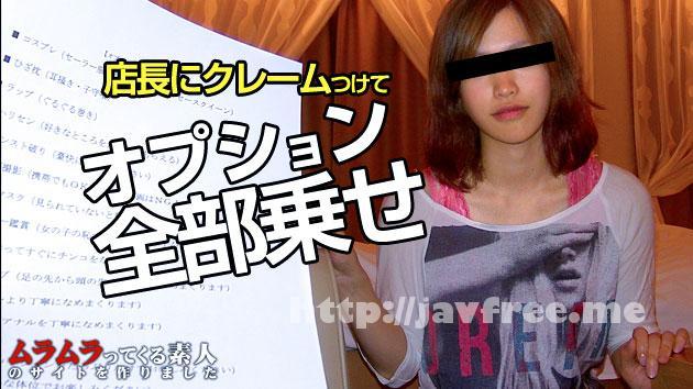 muramura 101713_965 ムラムラってくる素人のサイトを作りました     - image muramura-101713_965 on https://javfree.me