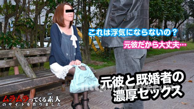 muramura 101814 144 ムラムラってくる素人のサイトを作りました     谷川静香 Muramura