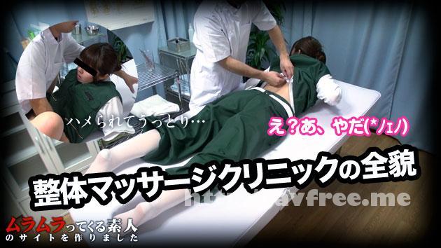 muramura 102114_145 ムラムラってくる素人のサイトを作りました     - image muramura-102114_145 on https://javfree.me