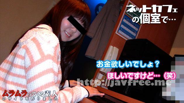 muramura 102314 146 ムラムラってくる素人のサイトを作りました     みな Muramura