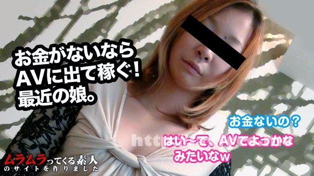 muramura 102814 148 ムラムラってくる素人のサイトを作りました     ケイコ Muramura