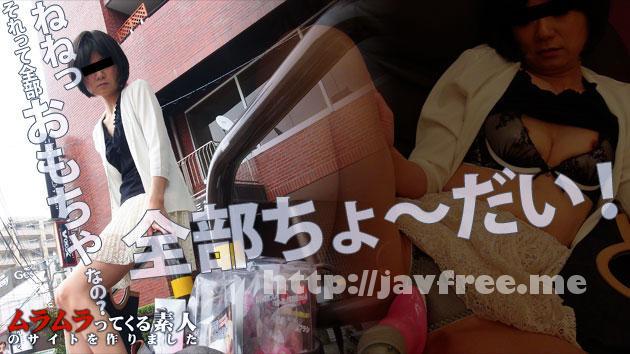 muramura 110315_306 ムラムラってくる素人のサイトを作りました     - image muramura-110315_306 on https://javfree.me