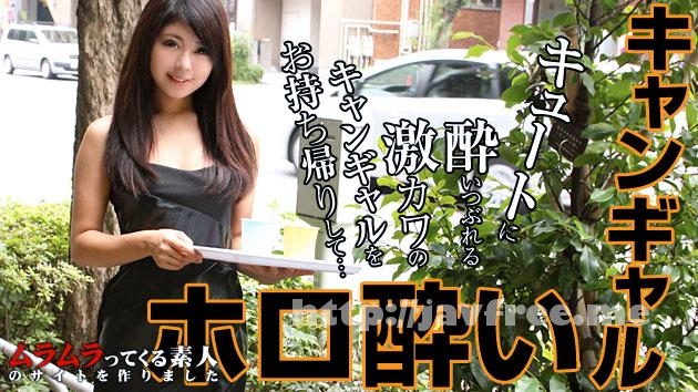 muramura 110813_978 ムラムラってくる素人のサイトを作りました     - image muramura-110813_978 on https://javfree.me
