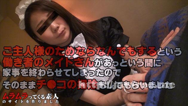 muramura 111715 312 ムラムラってくる素人のサイトを作りました     平田くるみ Muramura