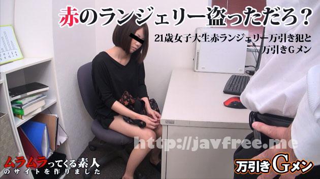 muramura 112115_314 ムラムラってくる素人のサイトを作りました     - image muramura-112115_314 on https://javfree.me