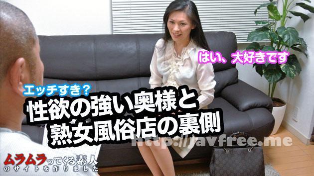muramura 120214_163 ムラムラってくる素人のサイトを作りました     - image muramura-120214_163 on https://javfree.me