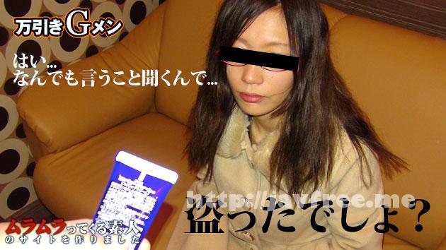 muramura 120315_319 ムラムラってくる素人のサイトを作りました     - image muramura-120315_319 on https://javfree.me