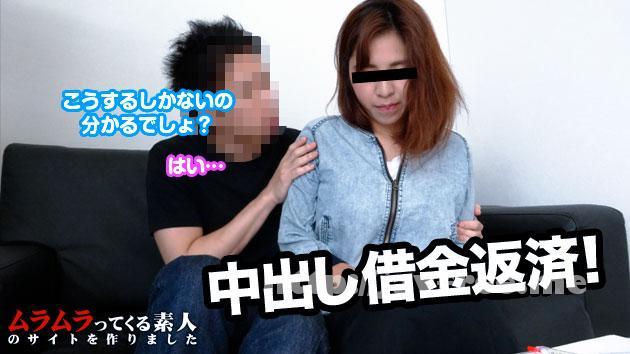 muramura 120614_165 ムラムラってくる素人のサイトを作りました     - image muramura-120614_165 on https://javfree.me