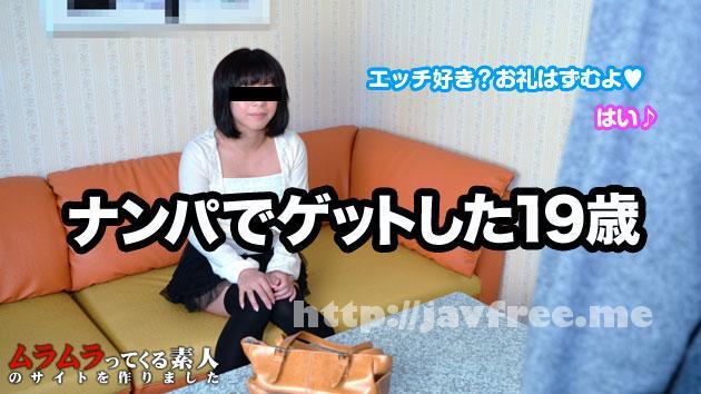 muramura 121614_165 ムラムラってくる素人のサイトを作りました     - image muramura-121614_165 on https://javfree.me