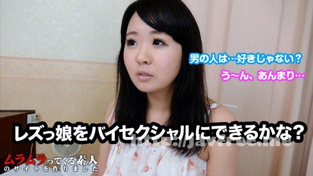 muramura 121814 166 ムラムラってくる素人のサイトを作りました     高山沙樹 Muramura