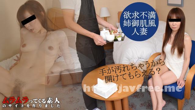 muramura 121915 326 ムラムラってくる素人のサイトを作りました     立川美奈子 Muramura