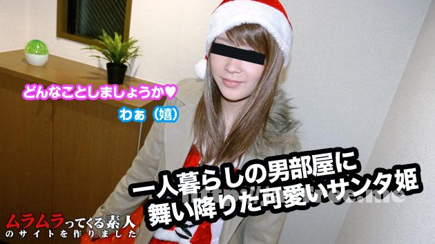 muramura 122014_167 ムラムラってくる素人のサイトを作りました     - image muramura-122014_167 on https://javfree.me