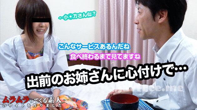 muramura 122314 168 ムラムラってくる素人のサイトを作りました     安田晴美 Muramura
