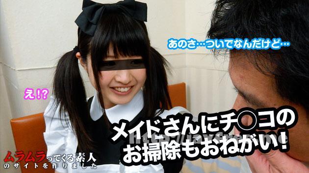 muramura 122514_169 ムラムラってくる素人のサイトを作りました     - image muramura-122514_169 on https://javfree.me