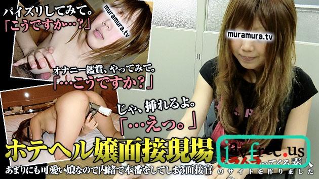 muramura.tv 091010_286 ホテヘル嬢の面接現場を覗き見!あまりにも可愛い娘なので内緒で本番をしてしまう面接官 - image muramura.tv_091010_286 on https://javfree.me