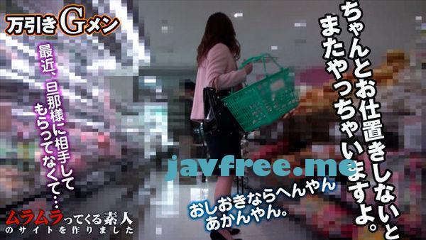 muramura 706 初対面の女とヤレる夢のような職業!?若妻と万引きGメン - image muramura706 on https://javfree.me