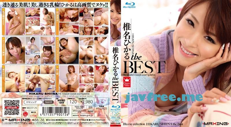 [HD][MXBD-049] 椎名ひかる the BEST (ブルーレイディスク) - image mxbd-049 on https://javfree.me