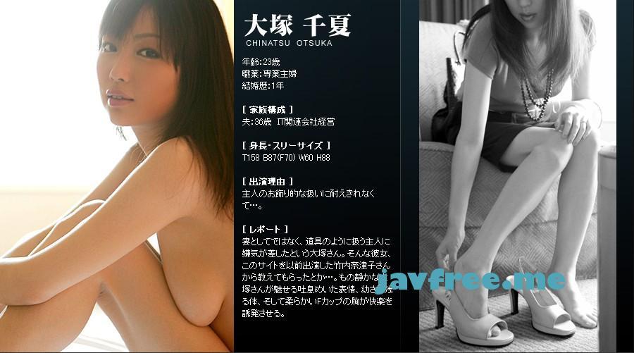 Mywife-No 00193 大塚千夏 舞+再會 - image mywife-193 on https://javfree.me