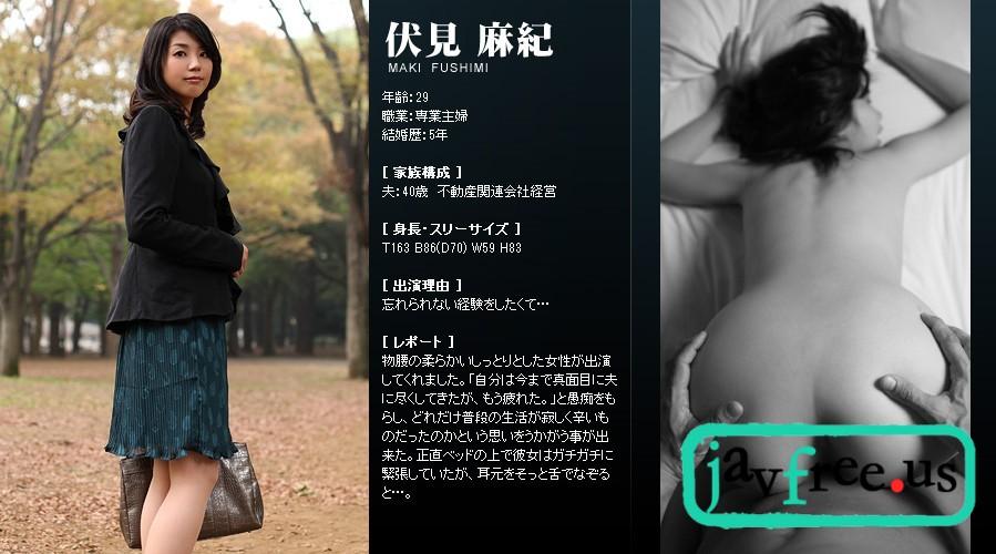 Mywife-No 00385 伏見麻紀 蒼い再会 - image mywife-385 on https://javfree.me