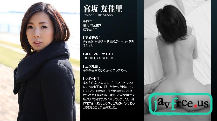 Mywife-No 00388 宮坂友佳里 蒼い再会 - image mywife-388 on https://javfree.me
