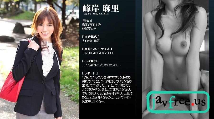 Mywife-No 00389 峰岸麻里 蒼い再会 - image mywife-389 on https://javfree.me