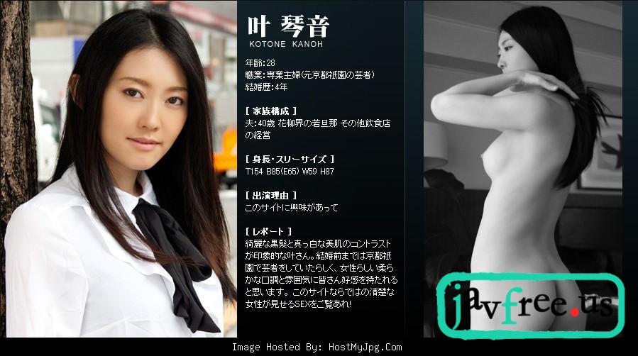 Mywife 舞ワイフ 319 - 叶琴音(近澤まゆみ) - image mywife-kotone-kanoh on https://javfree.me