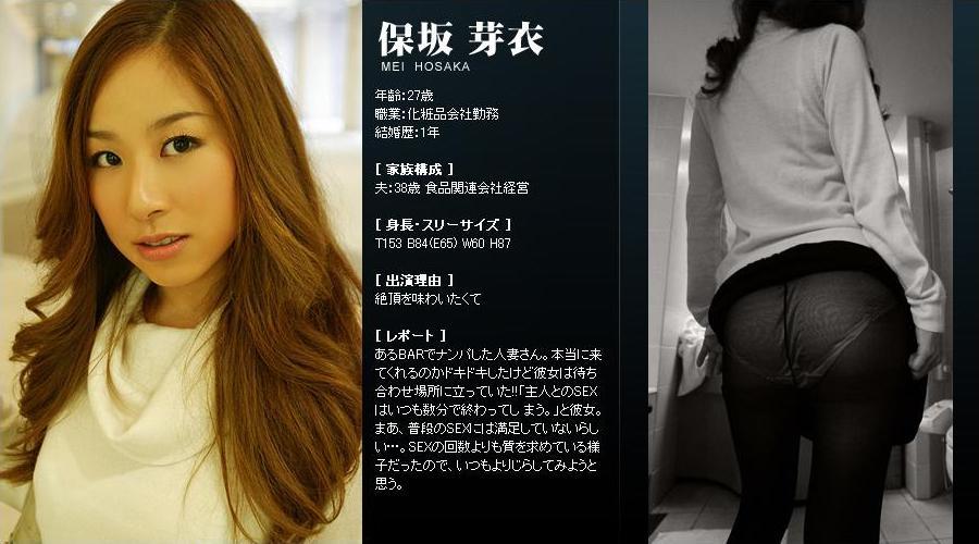 Mywife.cc - 240 保坂 芽衣 舞ワイフ+蒼い再会 - image mywifecc-240- on https://javfree.me