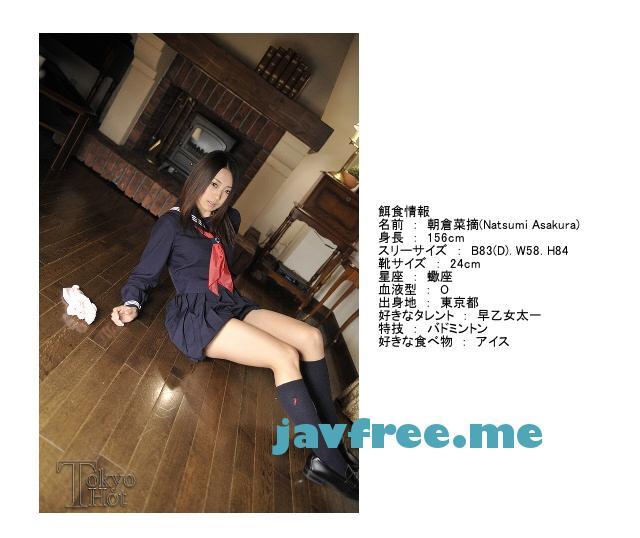 Tokyo Hot n0413 絶対餌食女子校生輪姦汁 朝倉菜摘 - image n0413-3 on https://javfree.me