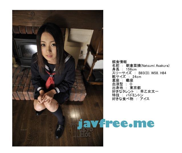 Tokyo Hot n0413 絶対餌食女子校生輪姦汁 朝倉菜摘 - image n0413 on https://javfree.me